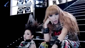 """Quiz for What line is next for """"2NE1 - 내가 제일 잘 나가(I AM THE BEST) M/V""""?"""