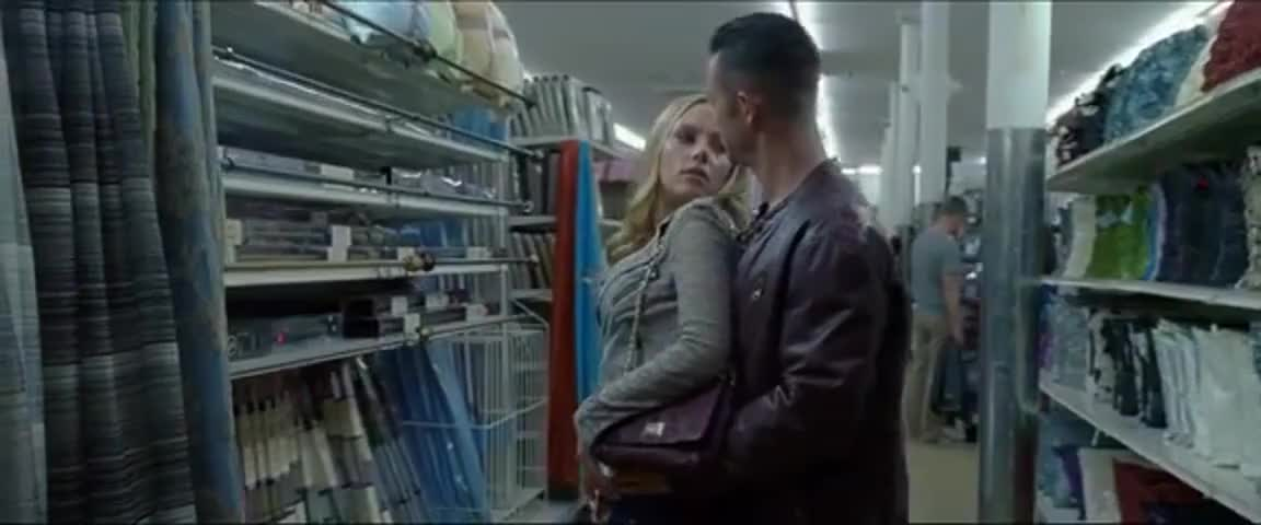 """Quiz for What line is next for """"Don Jon """"? screenshot"""